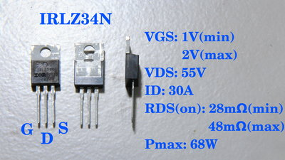 N-channel MOSFETs IRLZ34N
